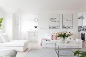 Sơn căn hộ chung cư mới - cần lưu ý điều gì?
